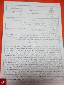 Soheil-Arabi-Dadnameh-Saham-News1