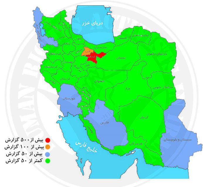 گزارش-سالانه-میلادی-۲۰۱۴-وضعیت-حقوق-بشر-در-ایران