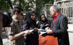 Alireza-Daghighi-saham-news-e1429984003729-450x277