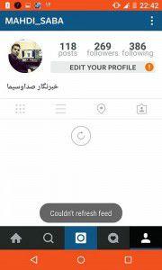 Instagram filtering