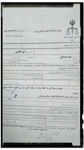 seyed mohammad ebrahimi ehzarie