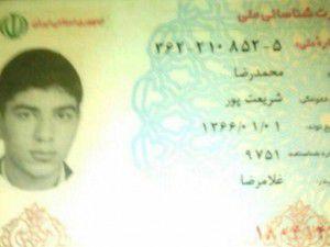 محمدرضا شریعت پور