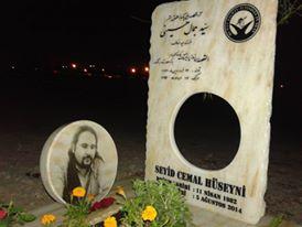 مزارسیدجمالحسینی- شهر نوشهیر ترکیه – عکس از آرشیو مجموعه فعالان حقوق بشر در ایران
