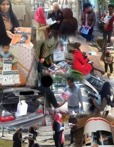 فعالیت های اخیر خیابانی مجموعه فعالان حقوق بشر در ایران و توزیع ماهنامه ی خط صلح – عکس از آرشیو مجموعه