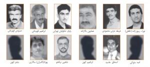 اسامی و تصاویر ۱۲ ایرانی یهودی مفقود شده