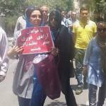 azimzadeh