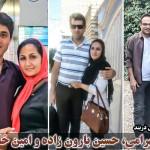 mohammad-bahrami-hossein-baron-zade-amin-khaki