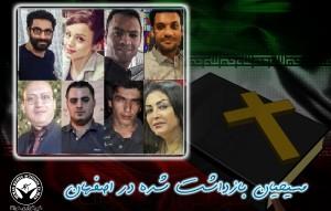 بازداشت و بی خبری از وضعیت ۱۱ نوکیش مسیحی در اصفهان