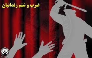 Afbeeldingsresultaat voor در زندان اهواز معروف به زندان کلینیک واقع در منطقه زرگان اهواز، زندانیان نسبت به قطعی سراسری آب و برق دست به اعتراض گسترده زدند.