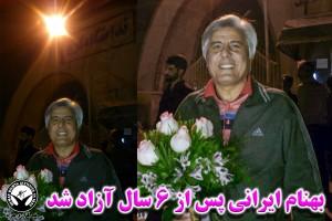 behnam-irani