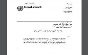 برای دانلود فایل پیدیاف آخرین گزارش احمد شهید، بر روی عکس کلیک کنید