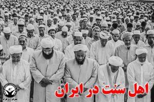 وضعیت چهار شهروند سنی مذهب بازداشت شده مناسب نیست
