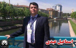 پس-از-۹-سال؛-ابلاغ-مجدد-حکم-۱۰-سال-حبس-تعلیقی-برای-اسماعیل-عبدی