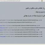 نمونه تبلیغ سایت طعمه در تلگرام