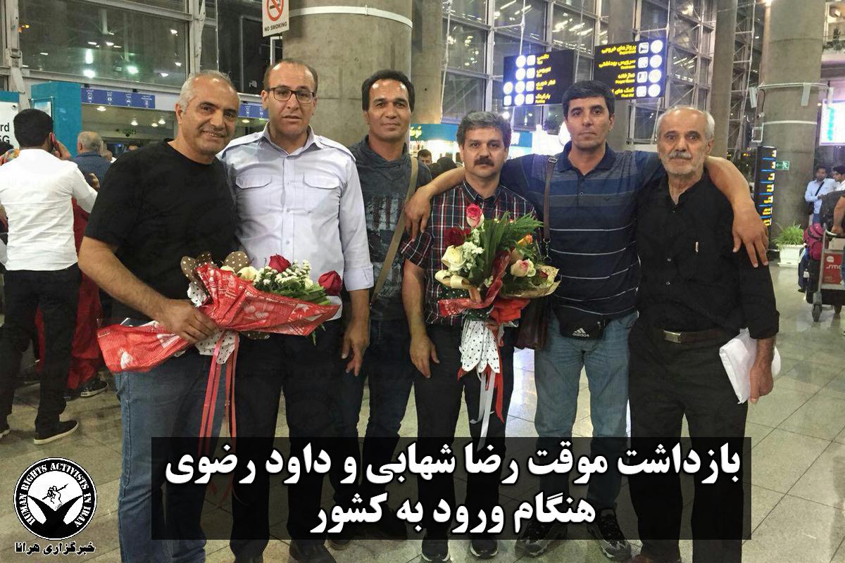 https://www.hra-news.org/wp-content/uploads/2018/07/reza-shahabi-davoud-razavi.jpg