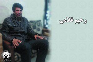 احضار رحیم غلامی، فعال ترک به دادگاه انقلاب اردبیل/ سند