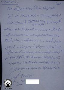 واکنش ها به مرگ زن جوان متهم کننده سلمان خدادادی به تجاوز جنسی/ تکذیب ها و اسناد