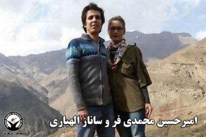 , خودروی زندان اوین، پدر زندانی سیاسی را مصدوم و راهی بیمارستان کرد, آخرین اخبار ایران و جهان و فید های خبری روز