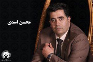 , محسن اسدی، مدرس دانشگاه بازداشت شد, آخرین اخبار ایران و جهان و فید های خبری روز
