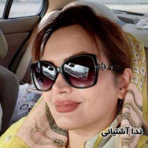 این تصویر دارای صفت خالی alt است؛ نام پروندهٔ آن neda_ashtiyani-2-300x300.jpg است